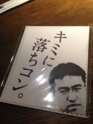 f:id:chimako04:20140922012339j:plain