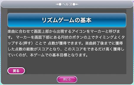 f:id:chimako04:20141118180714j:plain