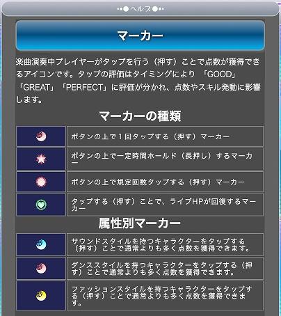 f:id:chimako04:20141118183054j:plain