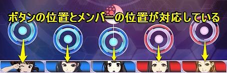 f:id:chimako04:20141125160657j:plain