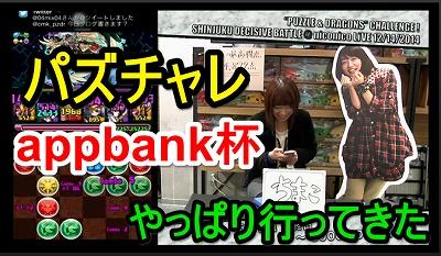 f:id:chimako04:20141215154106j:plain