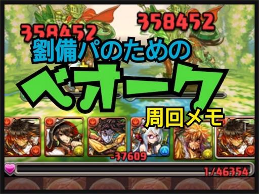f:id:chimako04:20160604085608j:image