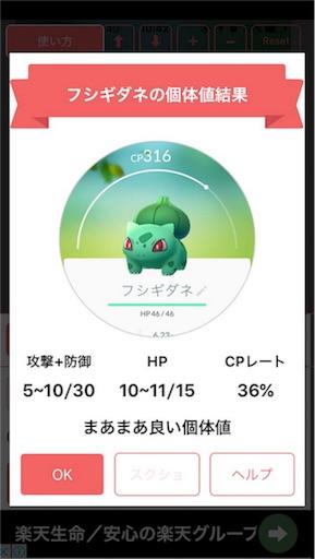 f:id:chimako04:20160809104517j:image