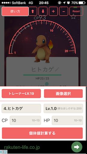 f:id:chimako04:20160809204537p:image