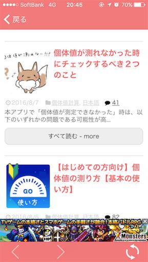 f:id:chimako04:20160809204548p:image