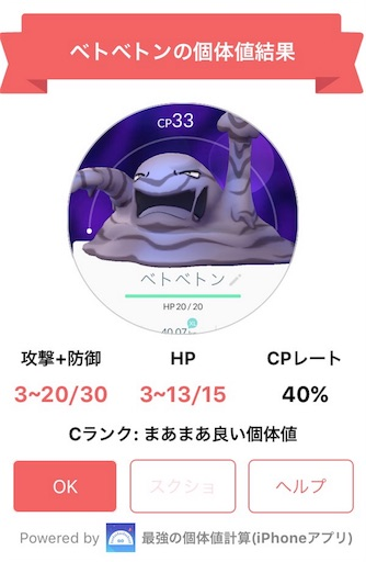 f:id:chimako04:20160816193131j:image