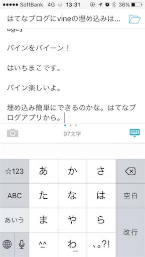 f:id:chimako04:20160901133203p:image
