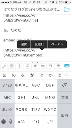 f:id:chimako04:20160901133553p:image