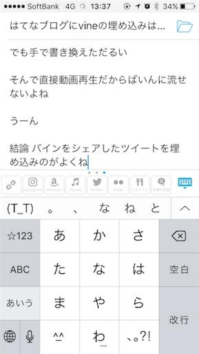 f:id:chimako04:20160901133801p:image