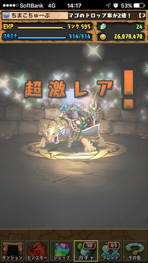 f:id:chimako04:20161017122114p:image