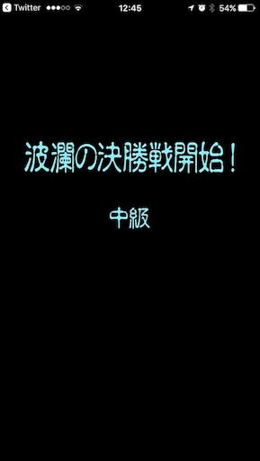 f:id:chimako04:20161117151155p:image