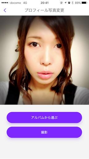 f:id:chimako04:20170116005135p:image