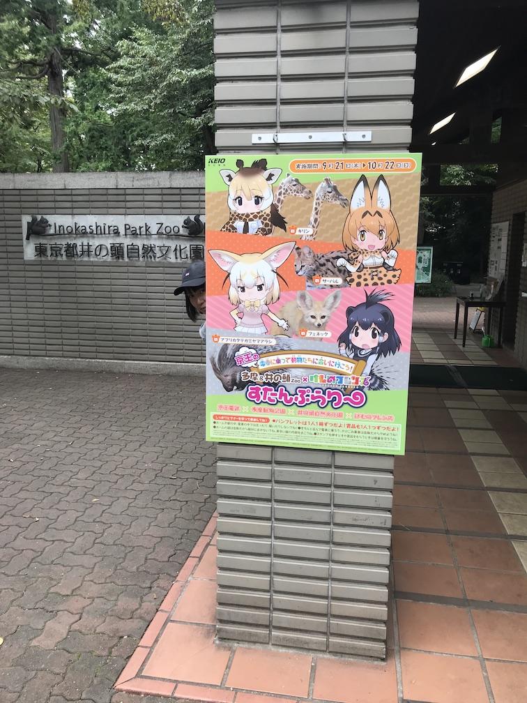 f:id:chimako04:20171006101720j:plain