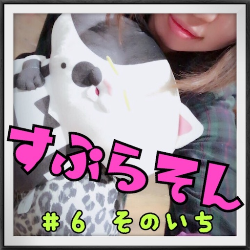 f:id:chimako04:20171108062754j:image