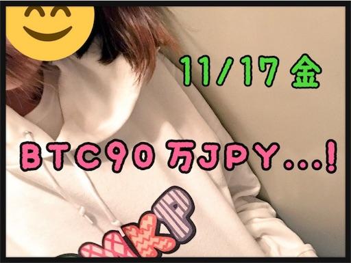 f:id:chimako04:20171119093056j:image