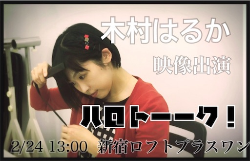 f:id:chimako04:20180211230150j:image