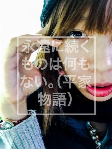 f:id:chimako04:20180302002103j:image