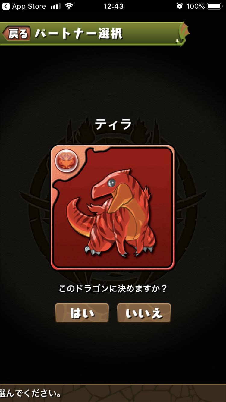 f:id:chimako04:20190331131804p:plain