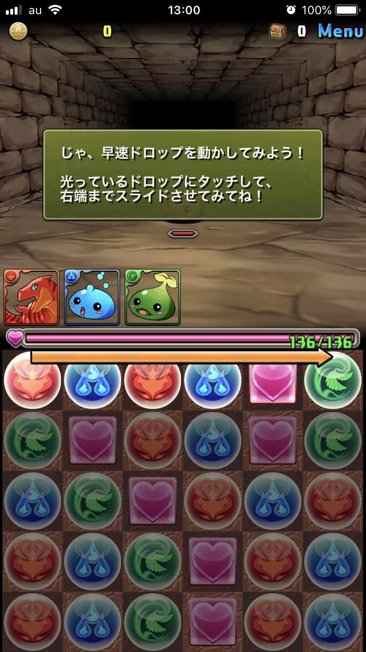 f:id:chimako04:20190331131913p:plain