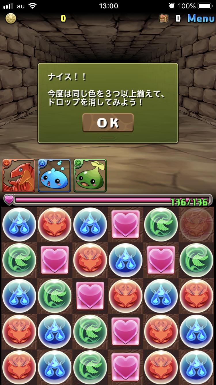 f:id:chimako04:20190331132027p:plain