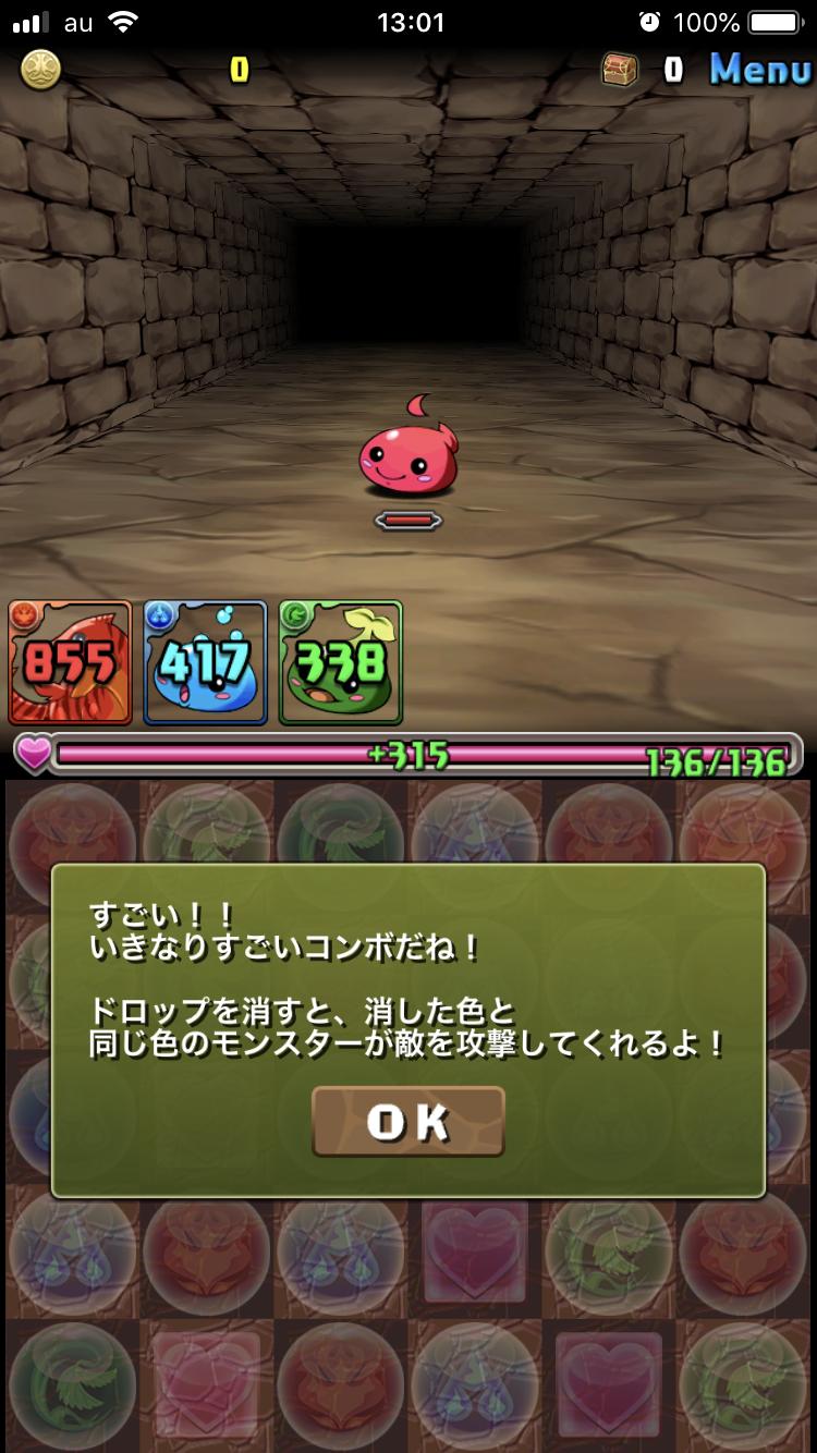 f:id:chimako04:20190331132114p:plain