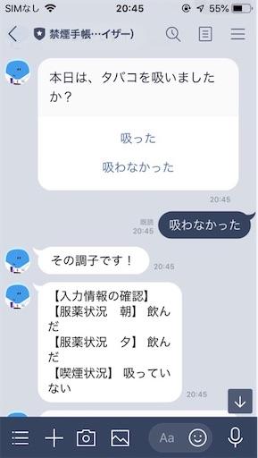 f:id:chimako04:20200307225252j:image