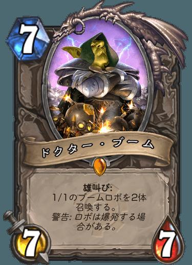 f:id:chimata_de_uwasa_no:20190526212135p:plain