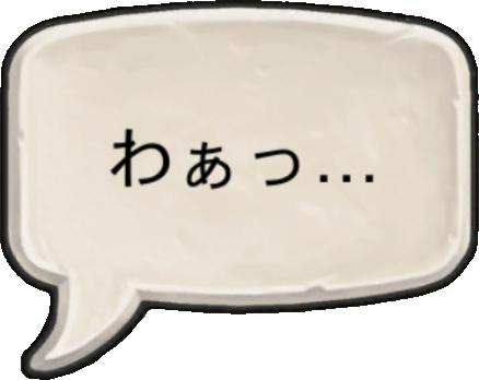 f:id:chimata_de_uwasa_no:20190606232341p:plain