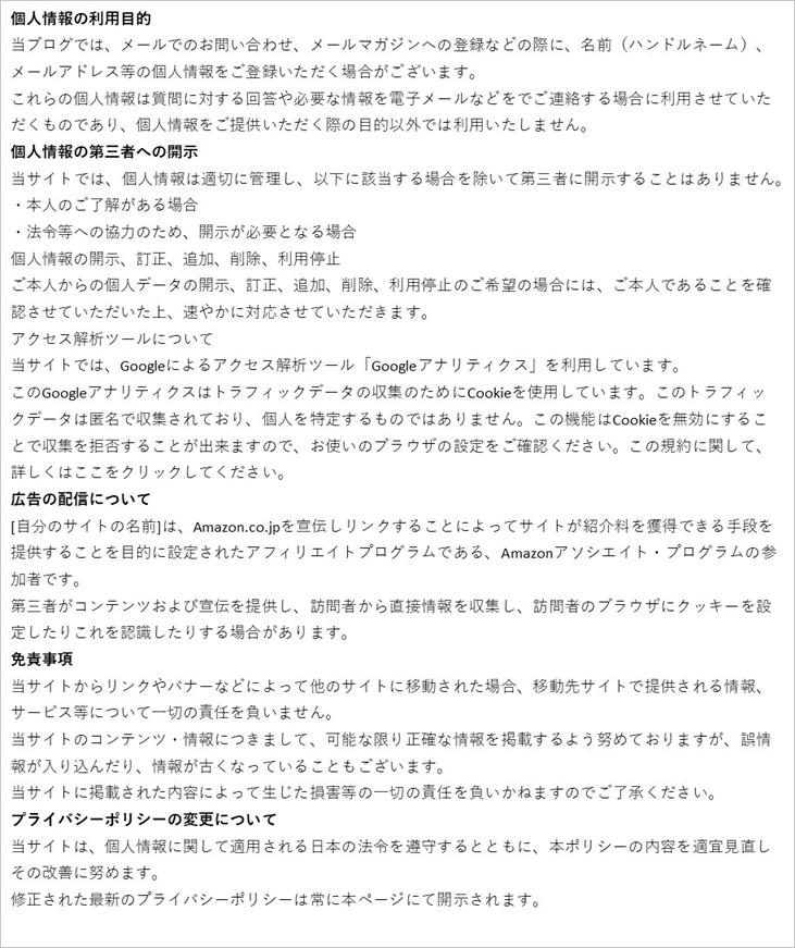 f:id:chimazoo:20210401004453p:plain