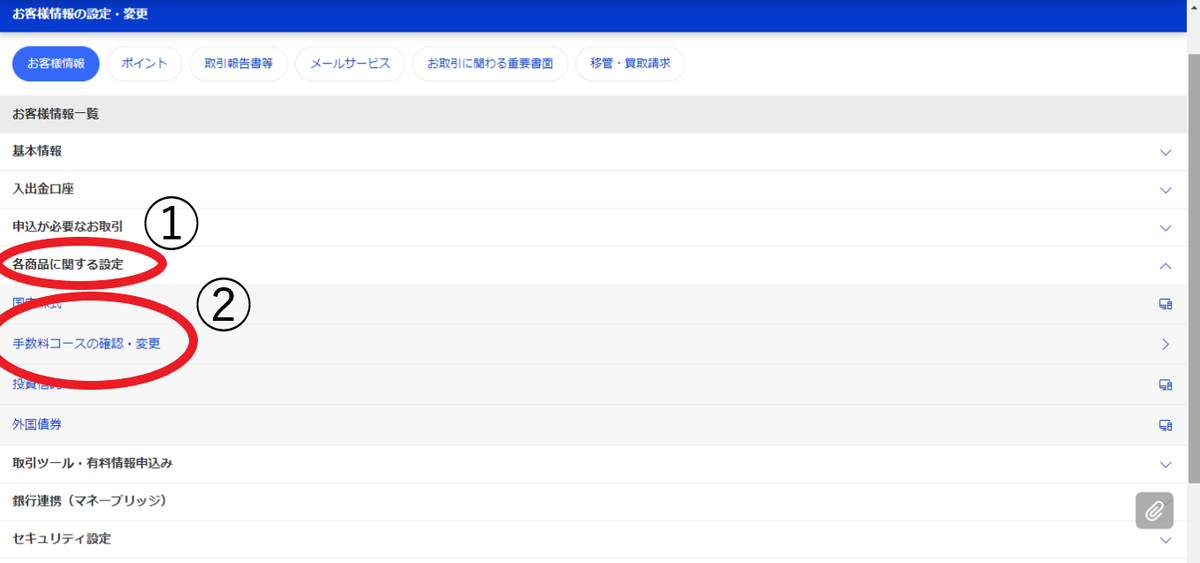f:id:chimazoo:20210424225047p:plain
