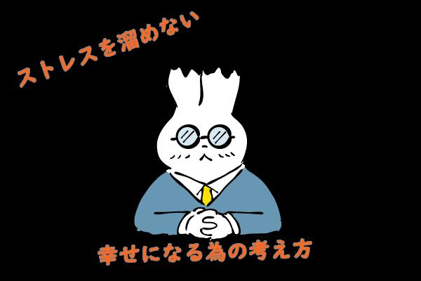 f:id:chimazoo:20210519051653p:plain