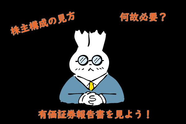 f:id:chimazoo:20210609010247p:plain