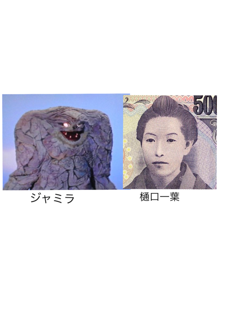 f:id:chiminosuke:20160927000339p:image