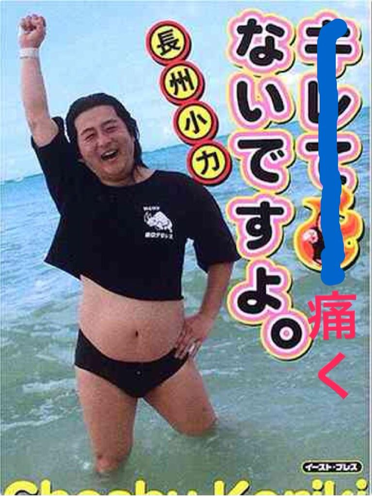 f:id:chiminosuke:20160927220101j:image