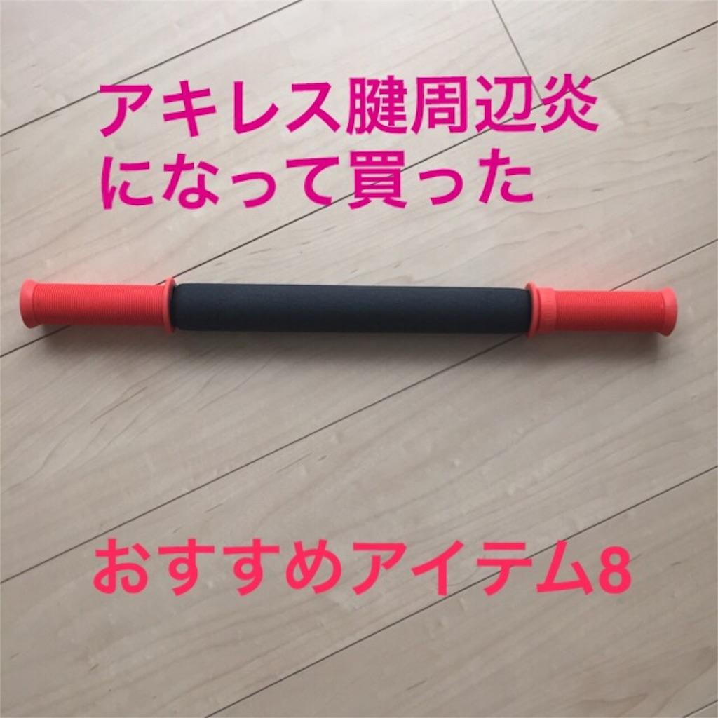 f:id:chiminosuke:20160928211224j:image