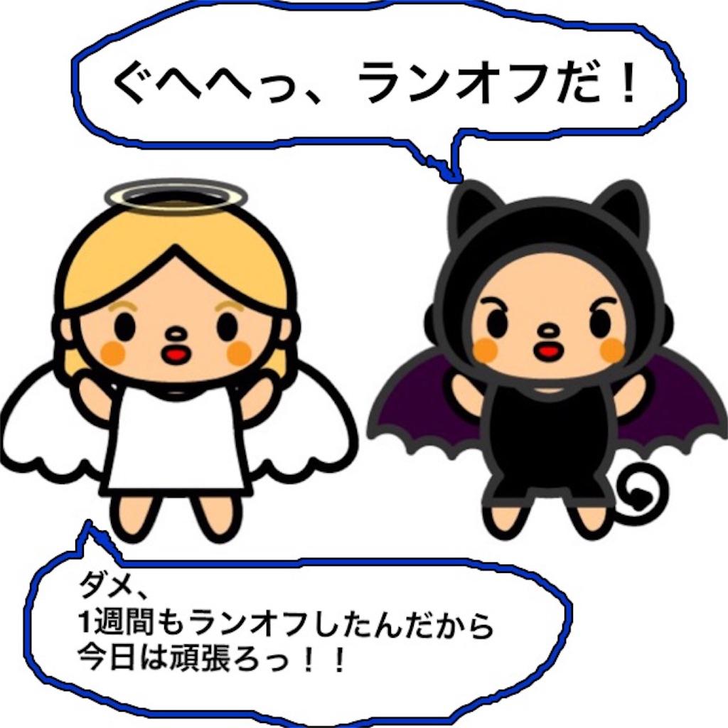 f:id:chiminosuke:20161001153827j:image