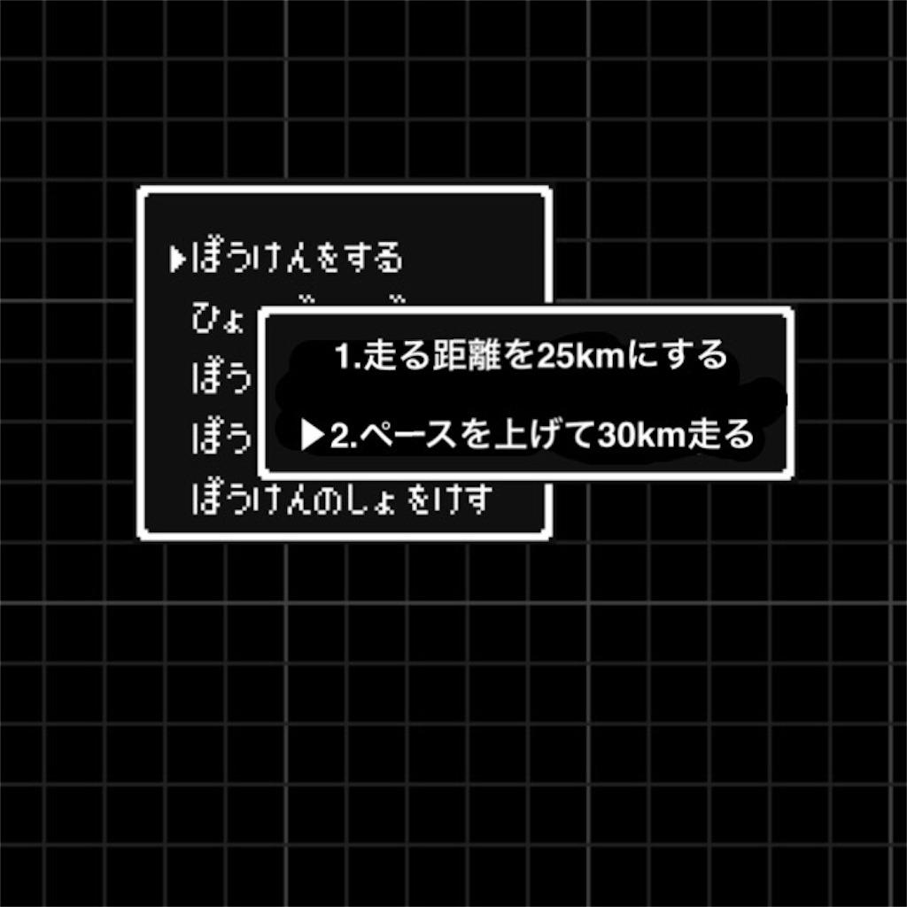 f:id:chiminosuke:20161004072822j:image