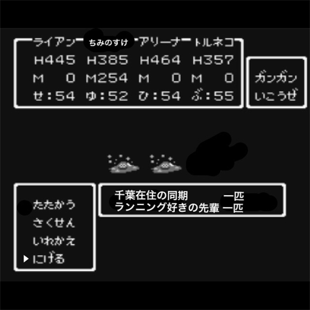 f:id:chiminosuke:20161005221823j:image
