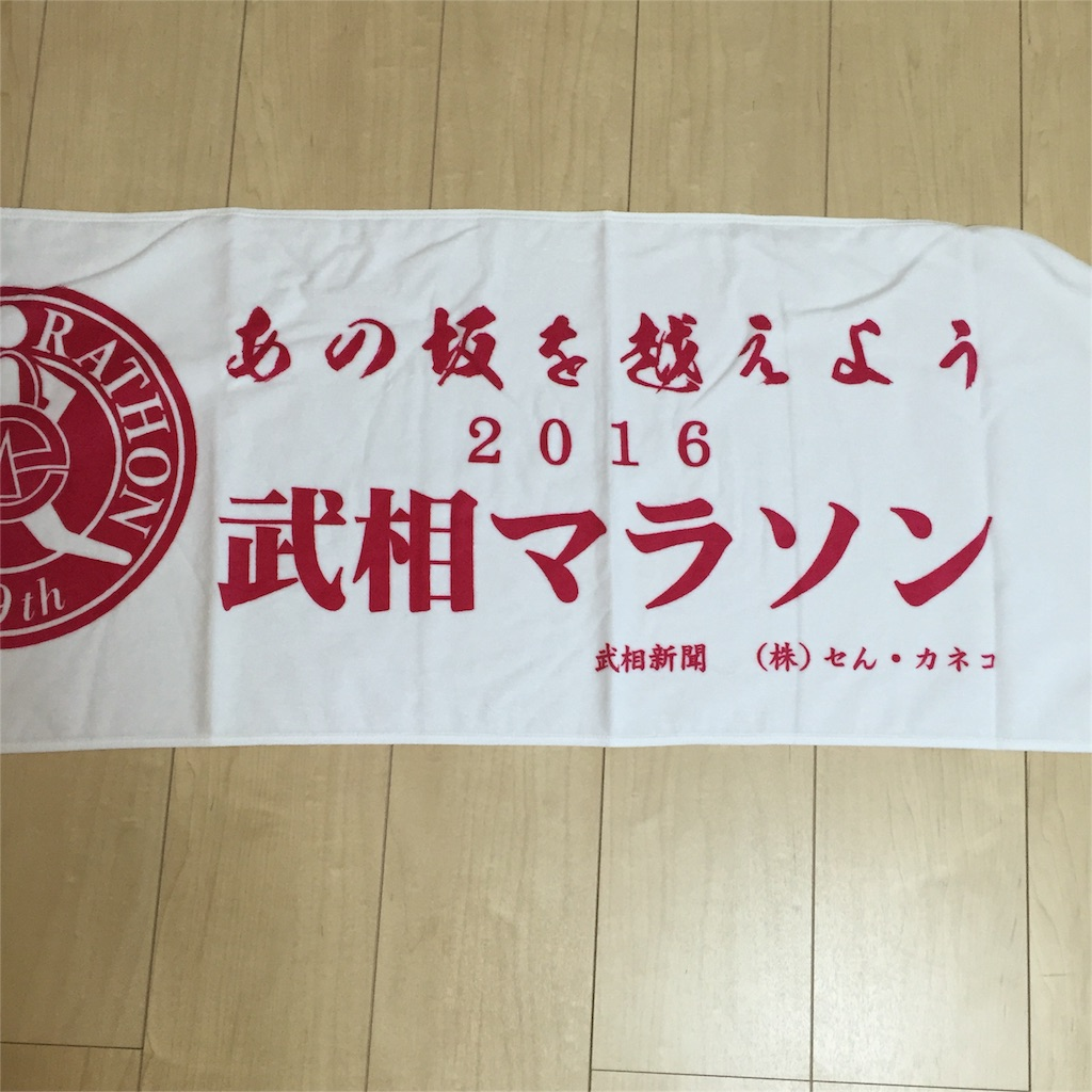 f:id:chiminosuke:20161006221339j:image