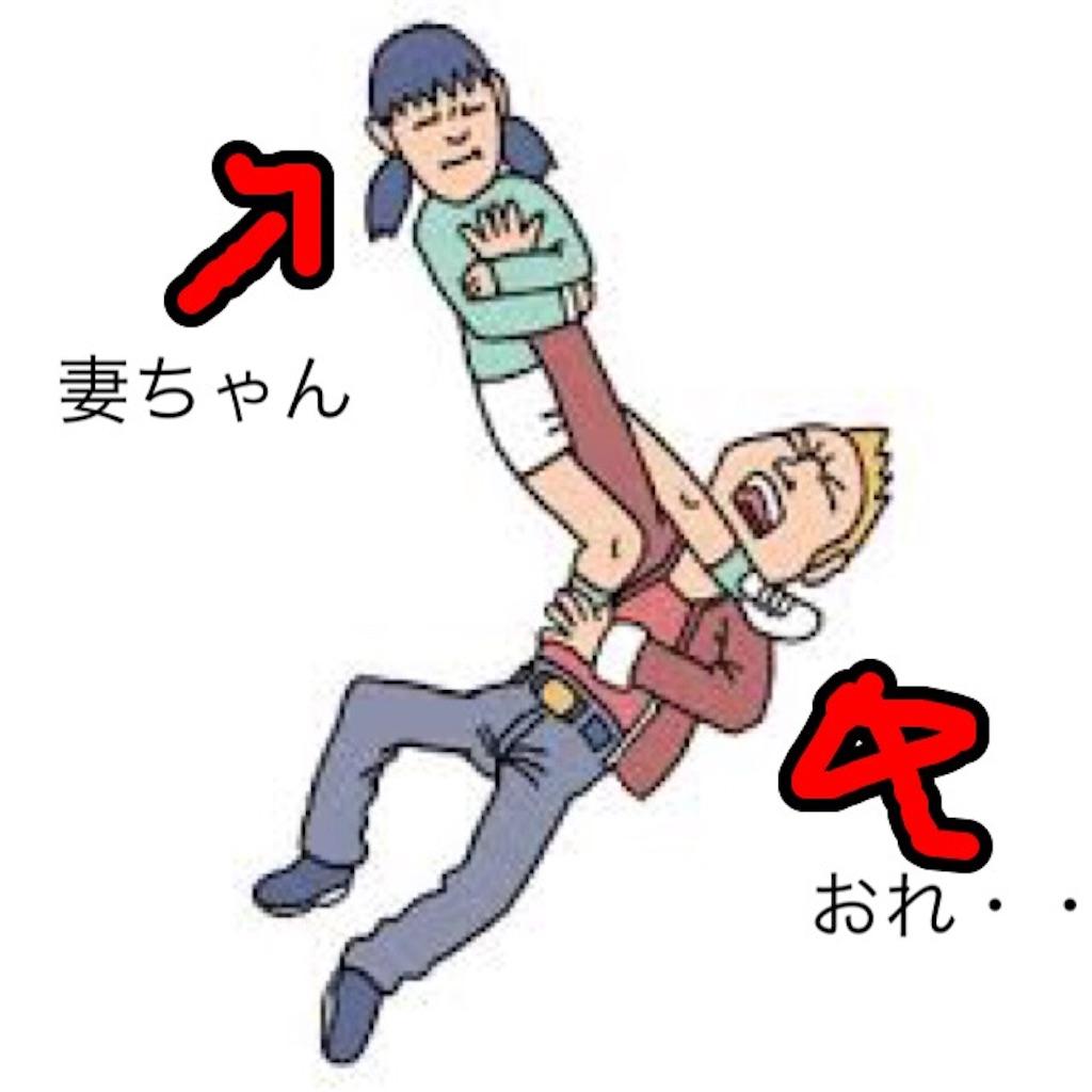 f:id:chiminosuke:20161007231940j:image