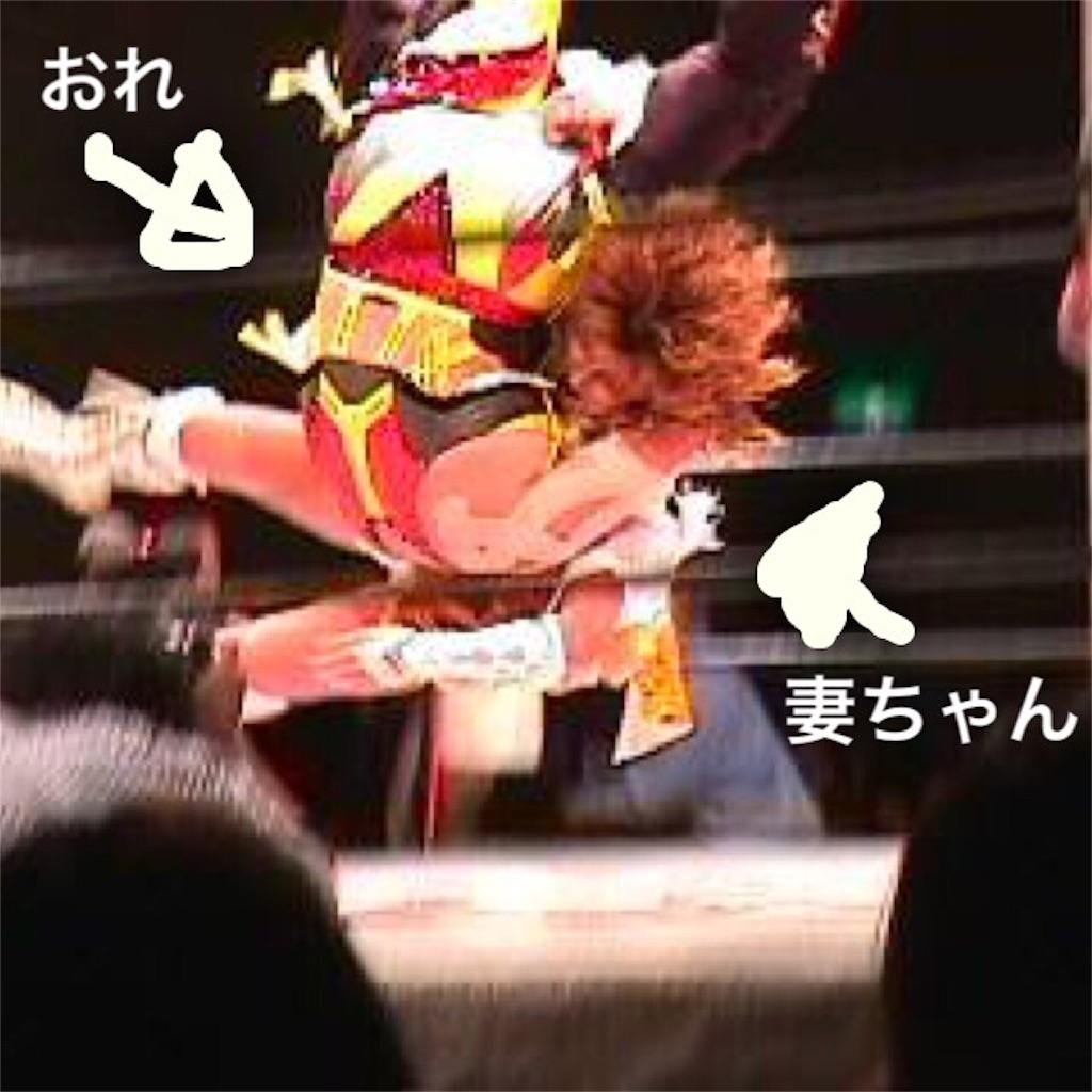 f:id:chiminosuke:20161008073907j:image