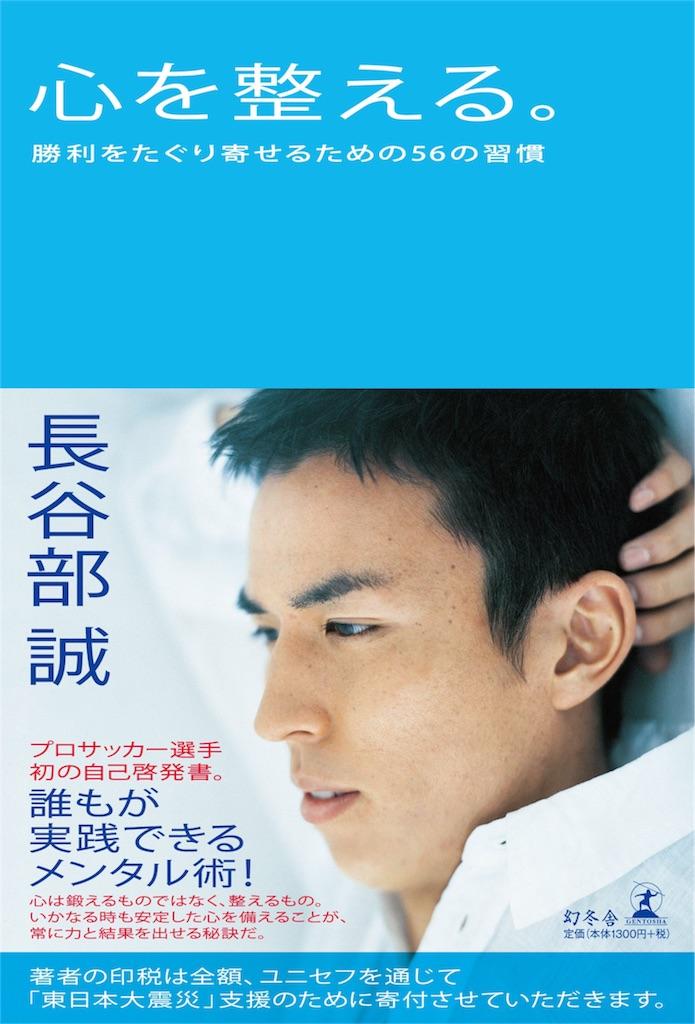f:id:chiminosuke:20161022045942j:image