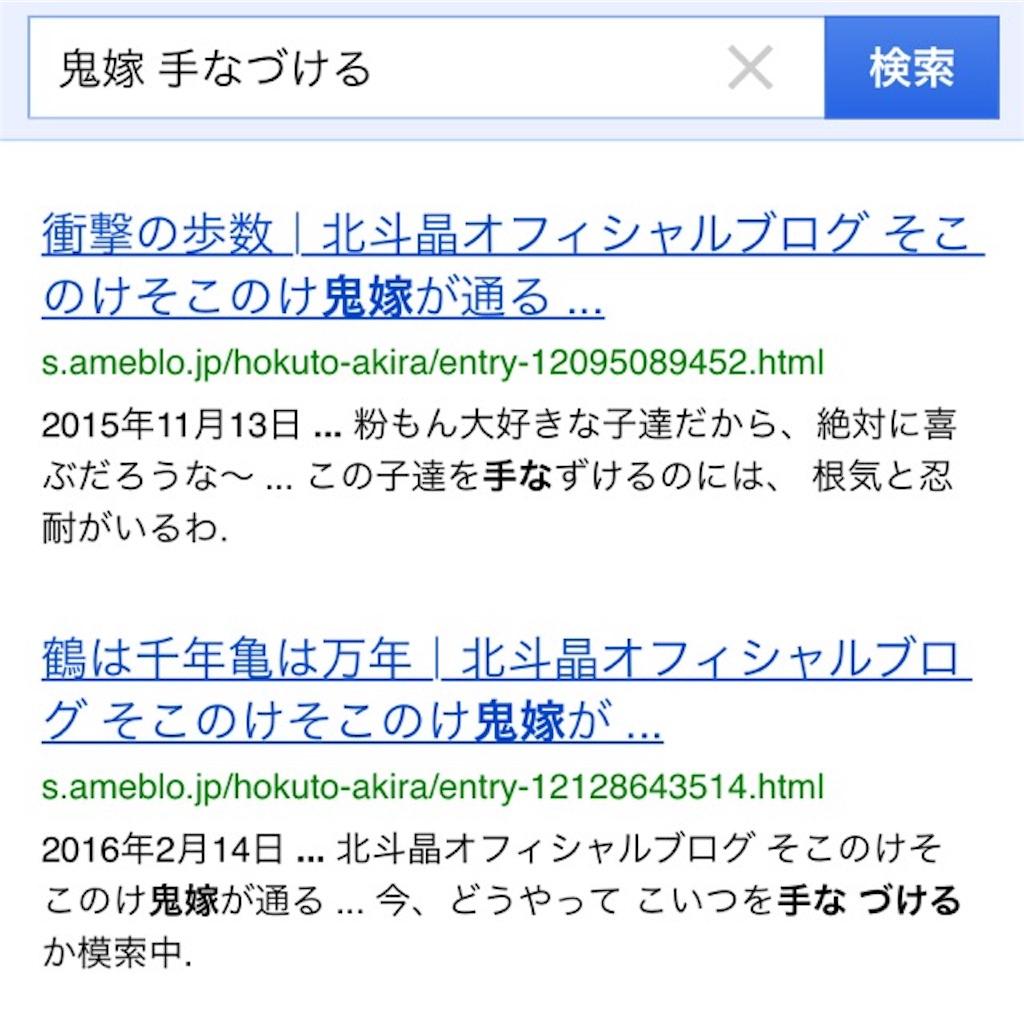 f:id:chiminosuke:20161029213124j:image