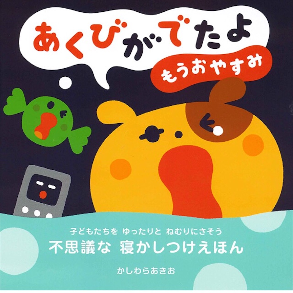 f:id:chiminosuke:20161105101946j:image