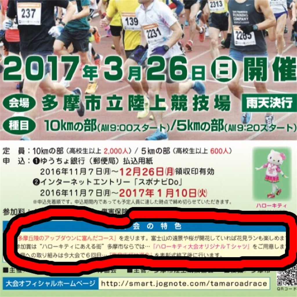 f:id:chiminosuke:20161107230435j:image