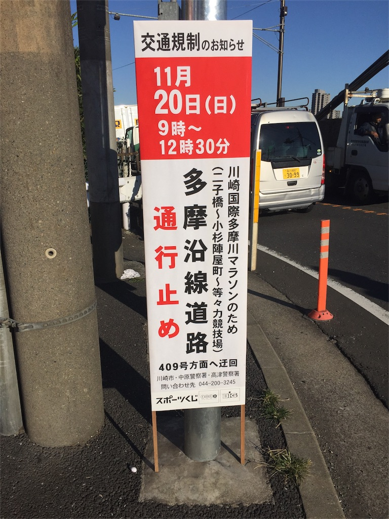 f:id:chiminosuke:20161118082846j:image