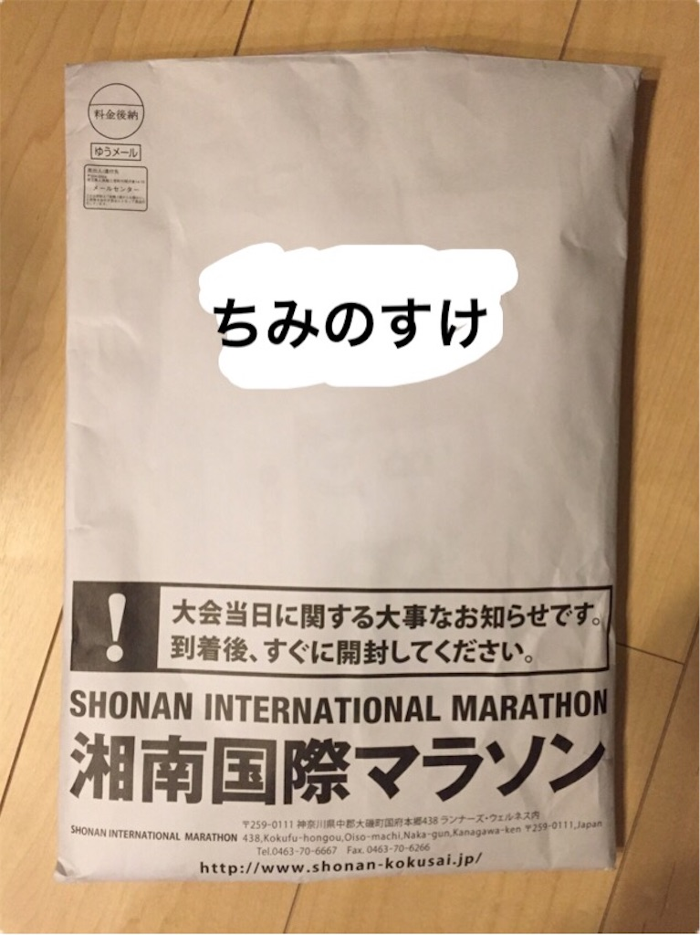 f:id:chiminosuke:20161123081338j:image