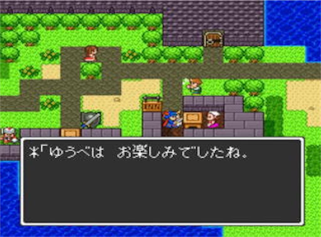 f:id:chiminosuke:20161201073324j:image