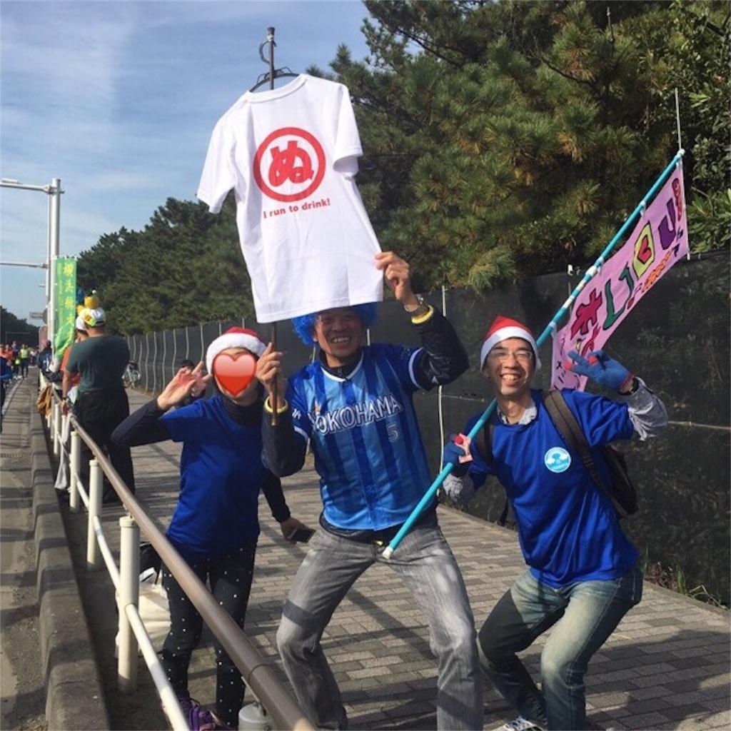 f:id:chiminosuke:20161208123045j:image