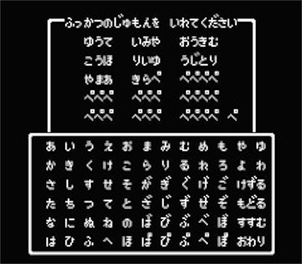 f:id:chiminosuke:20161215222118j:image